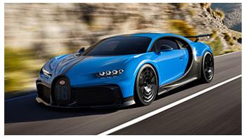 1697165987-Bugatti Chiron Pur Sport.jpg