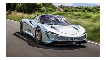 501906644-McLaren Speedtail.jpg